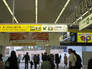 海老名駅小田急線改札前