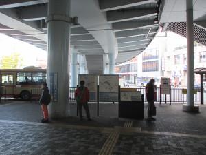 海老名駅東口地上