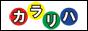 bun_logo