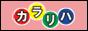 bun_logo_p